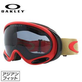 オークリー ゴーグル GOGGLE スノーゴーグル OAKLEY A FRAME 2.0 エーフレーム OO7044-26 Copper Red Dark Grey アジアンフィット スキー スノーボード UV