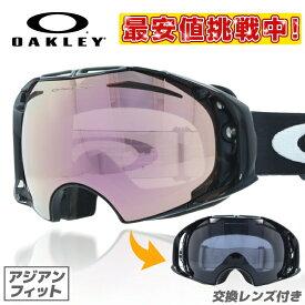 オークリー ゴーグル GOGGLE スノーゴーグル OAKLEY AIRBRAKE エアブレイク OO7073-01 Jet Black VR50 Pink Iridium + Dark Grey アジアンフィット スキー スノーボード オークレー UVカット ミラーレンズ