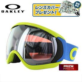 メガネ対応 スノーゴーグル オークリー ゴーグル OAKLEY CANOPY キャノピー OO7047-25 Factory Pilot Retina Yellow Blue Prizm Black Iridium プリズムレンズ アジアンフィット ミラー prizmlens スキー スノーボード UV