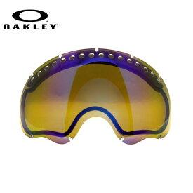 【訳あり】OAKLEY オークリー ゴーグルレンズ A FRAME エーフレーム 02-288 HI Amber Polarized 偏光レンズ REPLACEMENT LENS リプレイスメント レンズ 交換用 ゴーグル スキー スノーボード GOGGLE UV