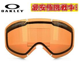 オークリー ゴーグル OAKLEY オーツー エックスエム O2 XM(O Frame 2.0 XM) 101-120-003 Persimmon Replacement Lens リプレイスメントレンズ 交換レンズ 替えレンズ スペアレンズ スキー スノーボード GOGGLE UV
