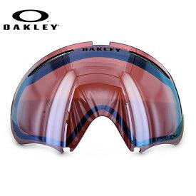 オークリー ゴーグル OAKLEY エーフレーム A Frame 2.0 101-244-004 Prizm Sapphire Iridium Replacement Lens プリズム ミラー リプレイスメントレンズ 交換レンズ 替えレンズ スペアレンズ スキー スノーボード GOGGLE