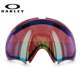 オークリー ゴーグル OAKLEY エーフレーム A Frame 2.0 59-794 Prizm Jade Iridium Replacement Lens プリズム ミラー リプレイスメントレンズ 交換レンズ 替えレンズ スペアレンズ スキー スノーボード GOGGLE UV