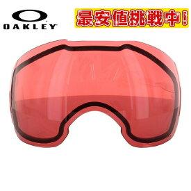 【期間限定ポイント2倍】オークリー ゴーグル交換用レンズ 2016-2017年モデル OAKLEY エアブレイクXL Airbrake XL 101-642-006 Prizm Rose プリズム Replacement Lens リプレイスメント スキー スノーボード ミラー
