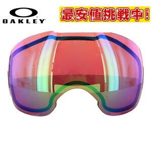 オークリー ゴーグル交換用レンズ 2016-2017年モデル OAKLEY エアブレイクXL Airbrake XL 101-642-008 Prizm Jade Iridium プリズム ミラー Replacement Lens リプレイスメント スキー スノーボード