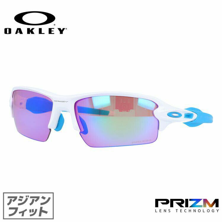 オークリー OAKLEY サングラス フラック2.0 OO9271-1761 61 ポリッシュドホワイト アジアンフィット FLAK2.0 プリズムレンズ SPORTS COLOR REFRESH メンズ レディース スポーツ アイウェア 新品