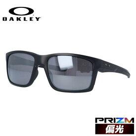 【海外正規品】【訳あり】オークリー OAKLEY サングラス メインリンク OO9264-2757 57サイズ レギュラーフィット MAINLINK 偏光レンズ プリズムレンズ メンズ レディース スポーツ アイウェア ミラーレンズ