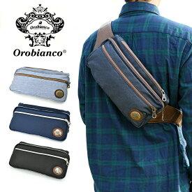 オロビアンコ ショルダーバッグ Orobianco AUGUSTINO EV HE-C 全5カラー ナイロン/レザー メンズ レザー