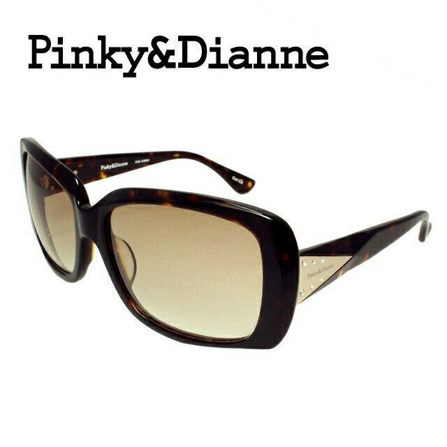 ピンキー&ダイアン サングラス Pinky&Dianne PD2304-3 レディースブランド 女性 UVカット 新品