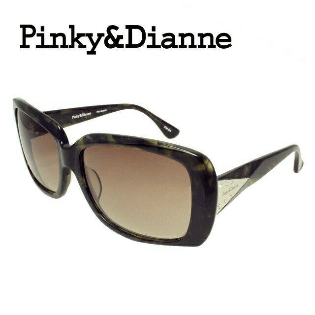 ピンキー&ダイアン サングラス Pinky&Dianne PD2304-4 レディースブランド 女性 UVカット 新品