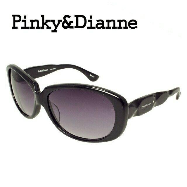 ピンキー&ダイアン サングラス Pinky&Dianne PD2306-1 レディースブランド 女性 UVカット 新品