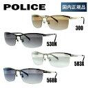 国内正規品 ポリス サングラス POLICE SPL273J 300/530N/583X/568B 60 アジアンフィット メンズ アイウェア