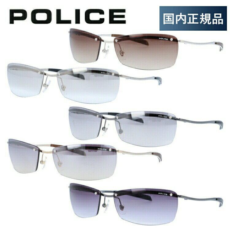 ポリス POLICE サングラス 国内正規品 2017新作 ベッカムモデル 限定復刻 S8167J 全3カラー 62サイズ 調整可能ノーズパッド メンズ 新品