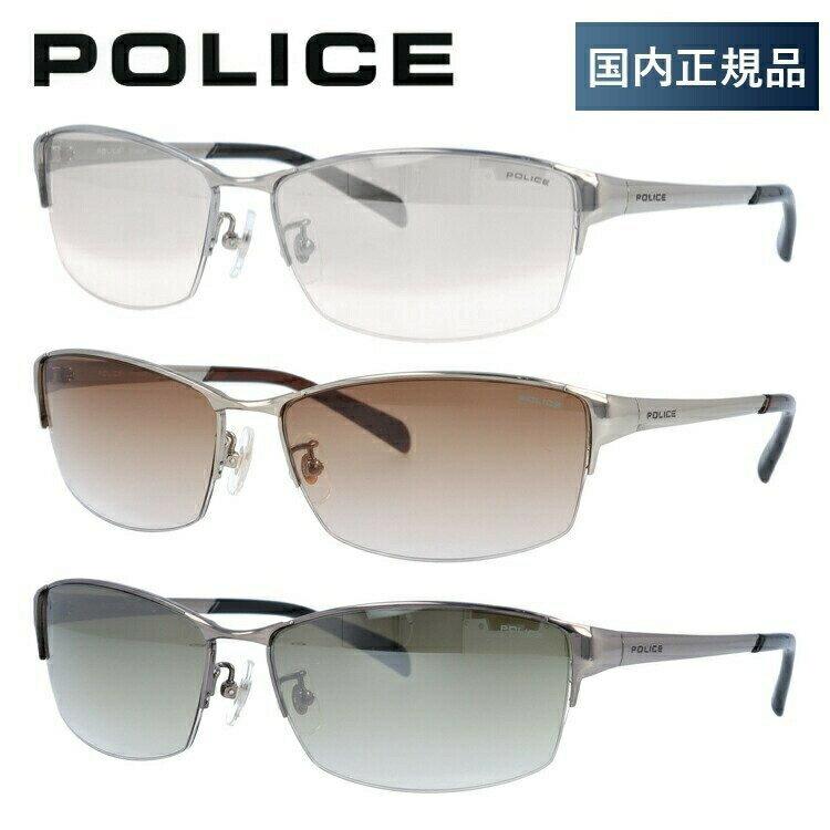 ポリス POLICE サングラス ベッカムモデル 限定復刻 国内正規品 2017新作 SPL024J 全3カラー 60サイズ 調整可能ノーズパッド メンズ 新品