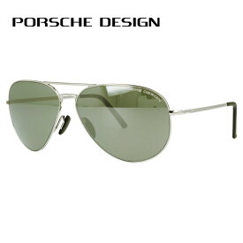 ポルシェデザイン サングラス ミラーレンズ PORSCHE DESIGN P8508-C 62サイズ 国内正規品 ティアドロップ(ダブルブリッジ) ユニセックス メンズ レディース 新品