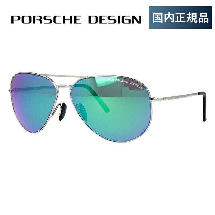 ポルシェデザイン サングラス ミラーレンズ PORSCHE DESIGN P8508-K 62サイズ 国内正規品 ティアドロップ(ダブルブリッジ) ユニセックス メンズ レディース