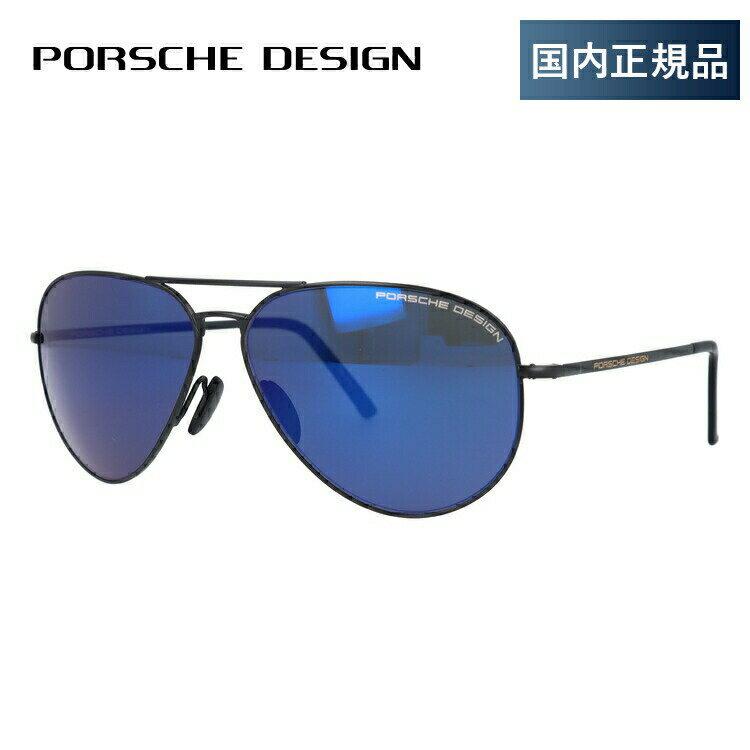 ポルシェデザイン サングラス ミラーレンズ PORSCHE DESIGN P8508-P 62サイズ 国内正規品 ティアドロップ ユニセックス メンズ レディース