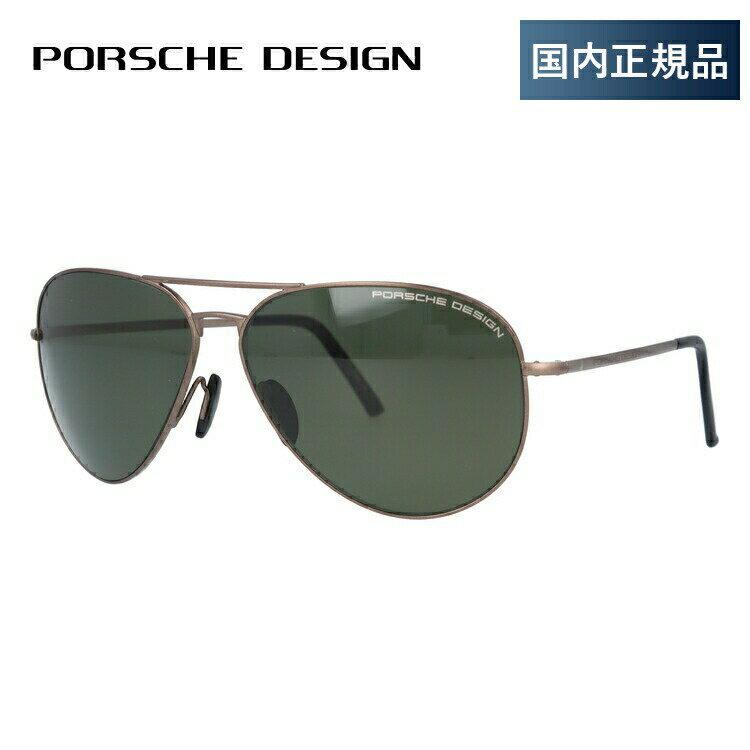 ポルシェデザイン サングラス 偏光サングラス PORSCHE DESIGN P8508-Q 62サイズ 国内正規品 ティアドロップ ユニセックス メンズ レディース