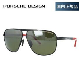 ポルシェデザイン サングラス 偏光サングラス PORSCHE DESIGN P8665-E 63サイズ ウェリントン ユニセックス メンズ レディース