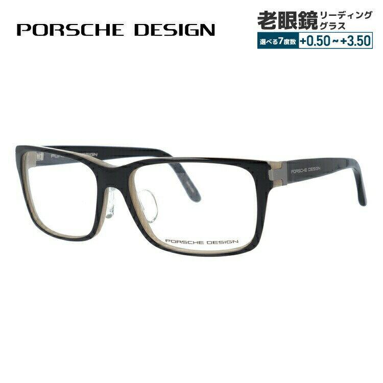 ポルシェデザイン メガネ 伊達レンズ無料 0円 メガネフレーム アジアンフィット PORSCHE DESIGN P8249-A 54サイズ 国内正規品 スクエア ユニセックス メンズ レディース