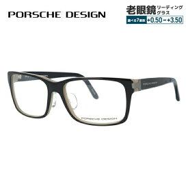 【期間限定ポイント10倍】【選べる無料レンズ → PCレンズ・伊達レンズ・老眼鏡レンズ】 ポルシェデザイン メガネフレーム アジアンフィット PORSCHE DESIGN P8249-A 54サイズ 国内正規品 スクエア ユニセックス メンズ レディース