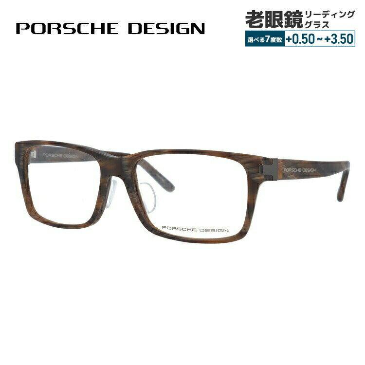 ポルシェデザイン メガネ 伊達レンズ無料 0円 メガネフレーム アジアンフィット PORSCHE DESIGN P8249-B 54サイズ 国内正規品 スクエア ユニセックス メンズ レディース