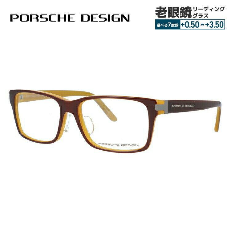 ポルシェデザイン メガネ 伊達レンズ無料 0円 メガネフレーム アジアンフィット PORSCHE DESIGN P8249-C 54サイズ 国内正規品 スクエア ユニセックス メンズ レディース
