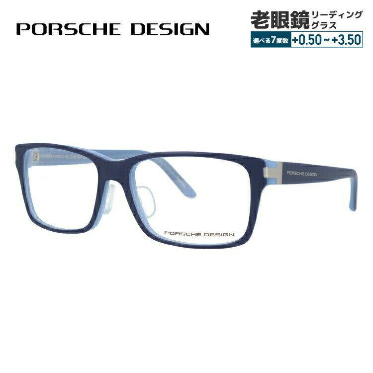 ポルシェデザイン メガネ 伊達レンズ無料 0円 メガネフレーム アジアンフィット PORSCHE DESIGN P8249-D 54サイズ 国内正規品 スクエア ユニセックス メンズ レディース