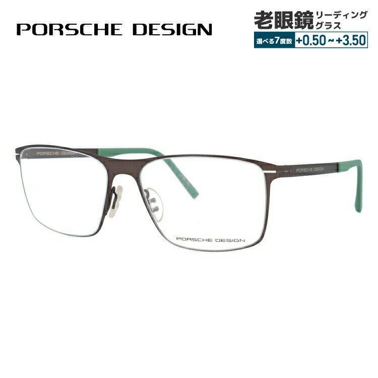 ポルシェデザイン メガネ 伊達レンズ無料 0円 メガネフレーム PORSCHE DESIGN P8256-A 55サイズ 国内正規品 スクエア ユニセックス メンズ レディース
