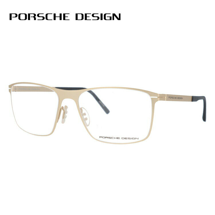 ポルシェデザイン メガネ 伊達レンズ無料 0円 メガネフレーム PORSCHE DESIGN P8256-B 57サイズ 国内正規品 スクエア ユニセックス メンズ レディース