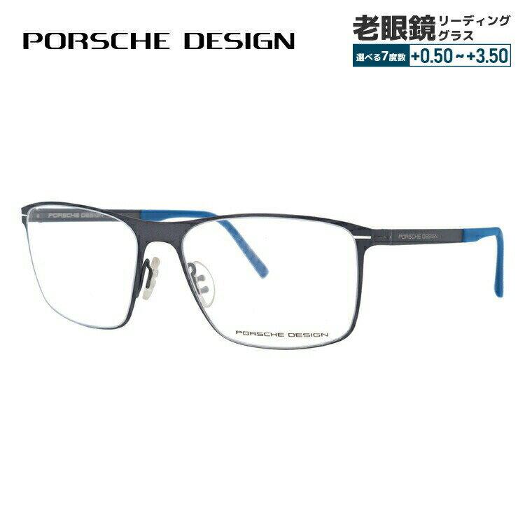 ポルシェデザイン メガネ 伊達レンズ無料 0円 メガネフレーム PORSCHE DESIGN P8256-D 57サイズ 国内正規品 スクエア ユニセックス メンズ レディース