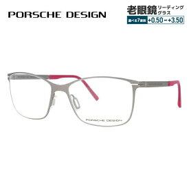 【期間限定ポイント10倍】【選べる無料レンズ → PCレンズ・伊達レンズ・老眼鏡レンズ】 ポルシェデザイン メガネフレーム PORSCHE DESIGN P8262-A 54サイズ 国内正規品 スクエア ユニセックス メンズ レディース