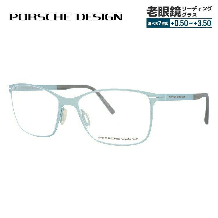 ポルシェデザイン メガネ 伊達レンズ無料 0円 メガネフレーム PORSCHE DESIGN P8262-B 54サイズ 国内正規品 スクエア ユニセックス メンズ レディース