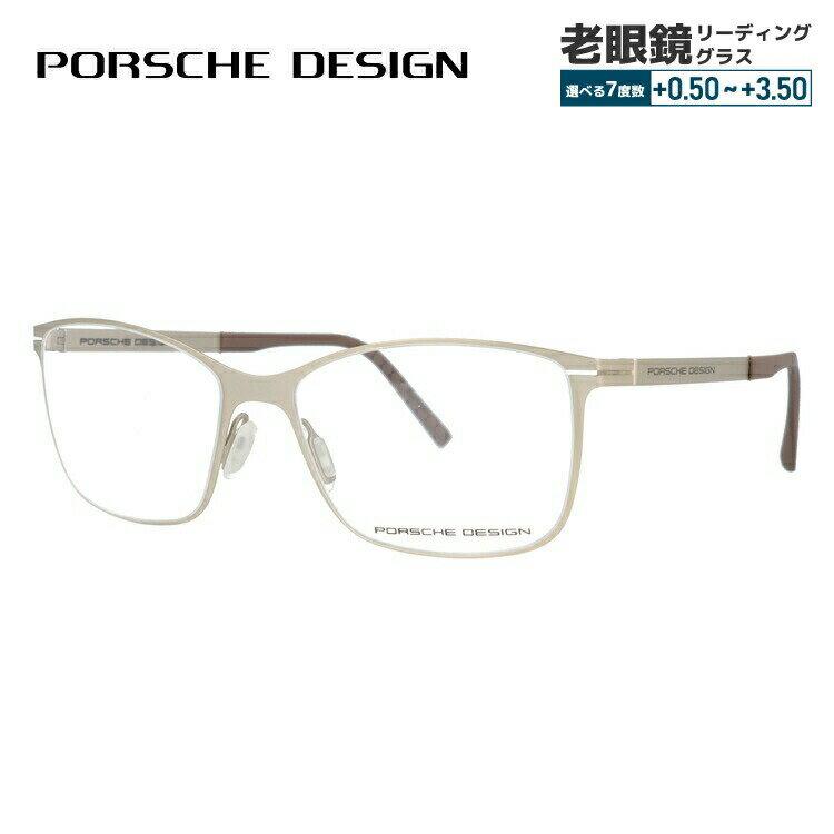 ポルシェデザイン メガネ 伊達レンズ無料 0円 メガネフレーム PORSCHE DESIGN P8262-C 54サイズ 国内正規品 スクエア ユニセックス メンズ レディース