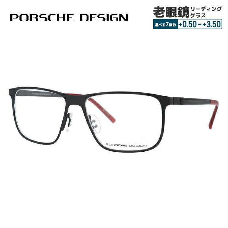 ポルシェデザイン メガネ 伊達レンズ無料 0円 メガネフレーム PORSCHE DESIGN P8276-A 57サイズ 国内正規品 スクエア ユニセックス メンズ レディース