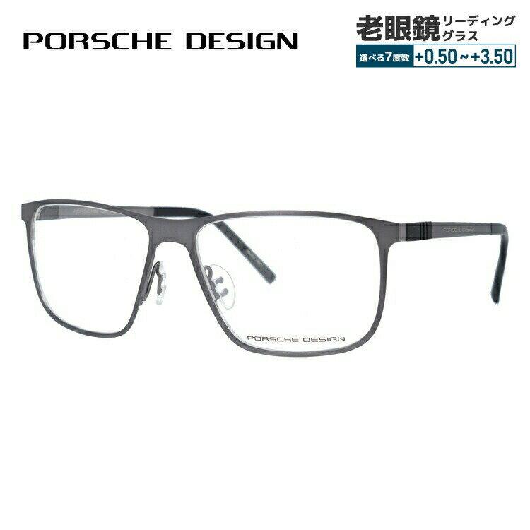 ポルシェデザイン メガネ 伊達レンズ無料 0円 メガネフレーム PORSCHE DESIGN P8276-C 57サイズ 国内正規品 スクエア ユニセックス メンズ レディース
