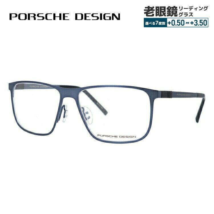 ポルシェデザイン メガネ 伊達レンズ無料 0円 メガネフレーム PORSCHE DESIGN P8276-D 57サイズ 国内正規品 スクエア ユニセックス メンズ レディース