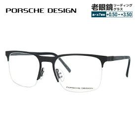 【期間限定ポイント10倍】【選べる無料レンズ → PCレンズ・伊達レンズ・老眼鏡レンズ】 ポルシェデザイン メガネフレーム PORSCHE DESIGN P8277-A 54サイズ 国内正規品 ブロー ユニセックス メンズ レディース