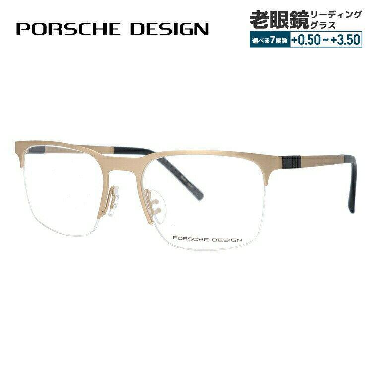 ポルシェデザイン メガネ 伊達レンズ無料 0円 メガネフレーム PORSCHE DESIGN P8277-C 54サイズ 国内正規品 ブロー ユニセックス メンズ レディース