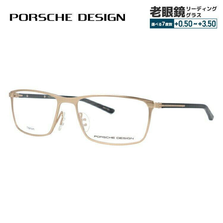 ポルシェデザイン メガネ 伊達レンズ無料 0円 メガネフレーム PORSCHE DESIGN P8287-D 56サイズ 国内正規品 スクエア ユニセックス メンズ レディース