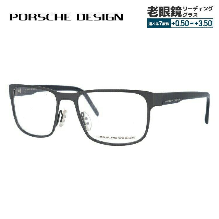 ポルシェデザイン メガネ 伊達レンズ無料 0円 メガネフレーム PORSCHE DESIGN P8291-A 55サイズ 国内正規品 スクエア ユニセックス メンズ レディース