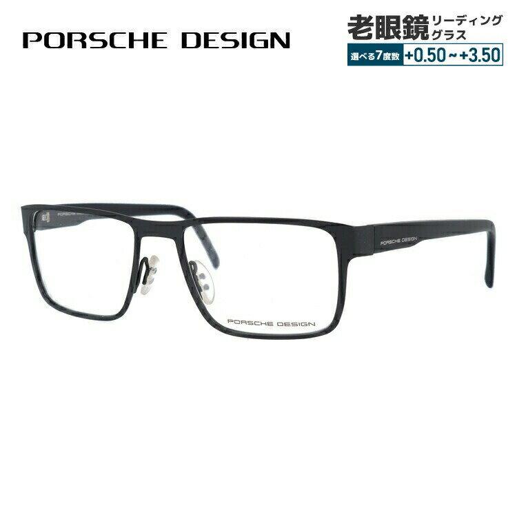 ポルシェデザイン メガネ 伊達レンズ無料 0円 メガネフレーム PORSCHE DESIGN P8292-A 54サイズ 国内正規品 スクエア ユニセックス メンズ レディース