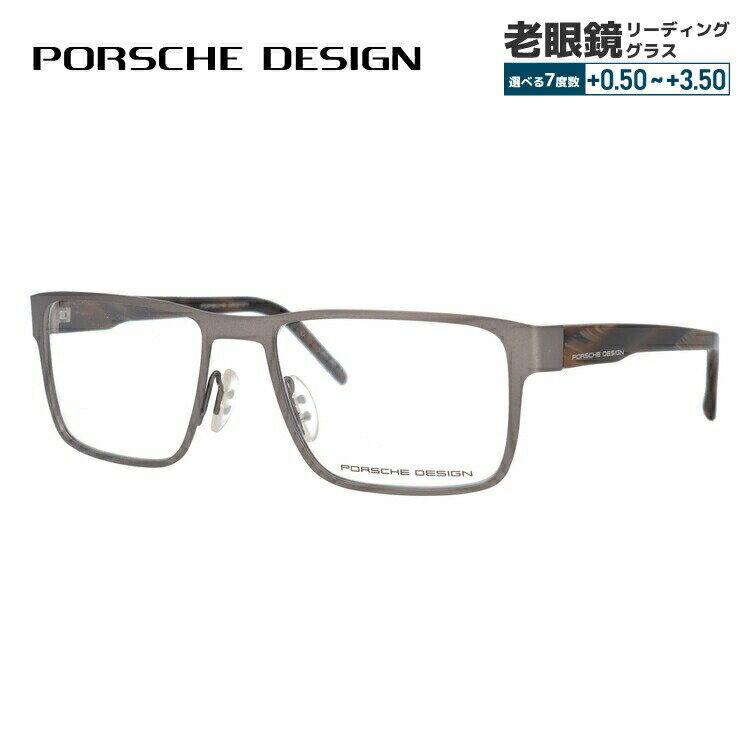 ポルシェデザイン メガネ 伊達レンズ無料 0円 メガネフレーム PORSCHE DESIGN P8292-B 54サイズ 国内正規品 スクエア ユニセックス メンズ レディース