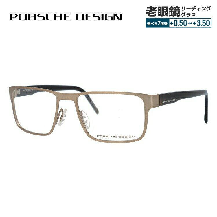 ポルシェデザイン メガネ 伊達レンズ無料 0円 メガネフレーム PORSCHE DESIGN P8292-C 54サイズ 国内正規品 スクエア ユニセックス メンズ レディース