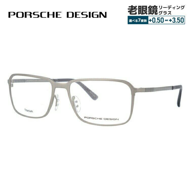 ポルシェデザイン メガネ 伊達レンズ無料 0円 メガネフレーム PORSCHE DESIGN P8293-B 55サイズ 国内正規品 スクエア ユニセックス メンズ レディース