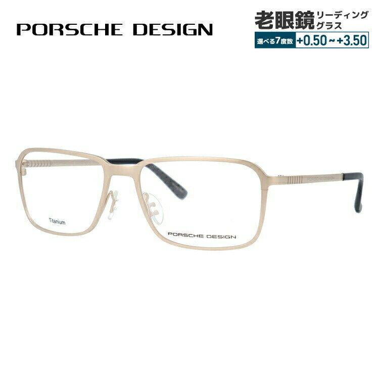 ポルシェデザイン メガネ 伊達レンズ無料 0円 メガネフレーム PORSCHE DESIGN P8293-C 55サイズ 国内正規品 スクエア ユニセックス メンズ レディース