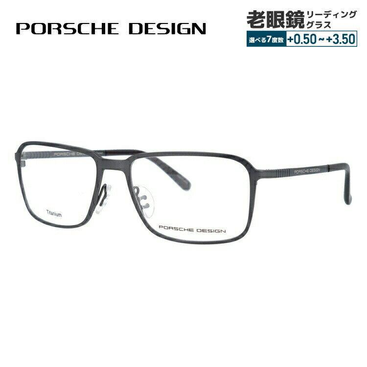 ポルシェデザイン メガネ 伊達レンズ無料 0円 メガネフレーム PORSCHE DESIGN P8293-D 55サイズ 国内正規品 スクエア ユニセックス メンズ レディース