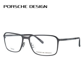 【期間限定ポイント10倍】【選べる無料レンズ → PCレンズ・伊達レンズ・老眼鏡レンズ】 ポルシェデザイン メガネフレーム PORSCHE DESIGN P8293-D 55サイズ 国内正規品 スクエア ユニセックス メンズ レディース