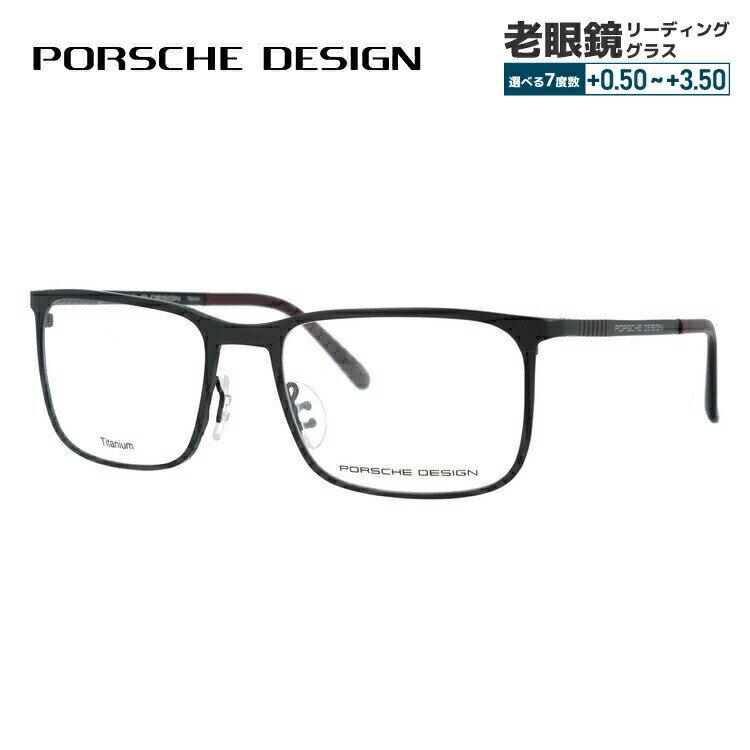 ポルシェデザイン メガネ 伊達レンズ無料 0円 メガネフレーム PORSCHE DESIGN P8294-A 54サイズ 国内正規品 スクエア ユニセックス メンズ レディース