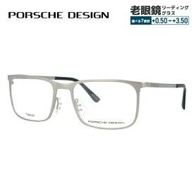 【期間限定ポイント10倍】【選べる無料レンズ → PCレンズ・伊達レンズ・老眼鏡レンズ】 ポルシェデザイン メガネフレーム PORSCHE DESIGN P8294-C 54サイズ 国内正規品 スクエア ユニセックス メンズ レディース